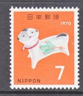JAPAN   1021  *  NEW YEARS TOY DOG - 1926-89 Emperor Hirohito (Showa Era)