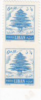 Lebanon-Liban 1953 Cedar 0,50 P.L.  Pair Se Tenant 1 IMPERFORATED MNH Superb. Rare ERROR -SKRILL PAY. ONLY - Lebanon