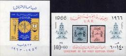 Revolution 1963 Zahnrad Post 1966 Ägypten Block 6 Plus 11 ** 8€ Stamp On Stamp Hojita M/s Bloc Philatelic Sheet Bf Egypt - Égypte
