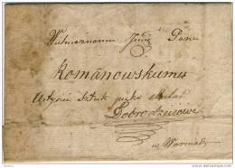 List Od Brata Poety, Romanowski Mechyslawa Z Nieznanych Wierszy 1853-63 . Http://stanislawow.net/lu Dzie/m_romanowski.ht - Covers & Documents