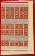 RUSSIA RUSSLAND BLOCK OF 30 REVENUE STAMPS 1 RUB. TETE-BECHE MNH W745 - Revenue Stamps