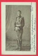 147384 / 5 Stotinki - Majority Prince Boris 20.1.1912 SOFIA - ROUSSE  Stationery Entier Bulgaria Bulgarie Bulgarien - Cartoline Postali