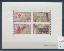1969. Topics Art - Gabonese Republic :) - Art