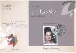 2014 NEW Stamp ON MAXI CARD - FAMOUS WOMEN OF LEBANON - ANISSA NAJJAR - MAXI CARD - - Lebanon