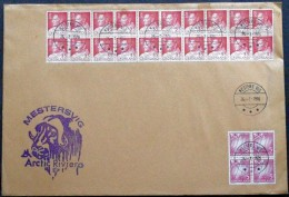 Greenland  1976 MESTER VIG 26-7-1976  Letter    (Lot 3454 ) - Greenland