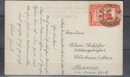 O) 1939 PERU, PAYNANI-10 CTS, POSTAL CARD CAROLINA, TO GERMANY, XF - Peru