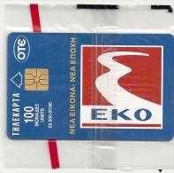 Greece - EKO (X0235) 07.1996 - 28.000ex NSB - Grecia