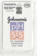 Greece - Johnson´s Sampoo (X0276) 10.1996 - 20.000ex NSB - Grecia