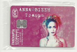 Greece - Anna Vissi Trauma (X0341) 06.1997 - 32.000ex NSB - Grecia
