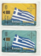 Greece - Ocean Liners No.3 Collect. Set (S015 - S016) 11.1997 - 13.000ex NSB - Grecia
