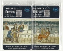 Greece - Theofilos Painter Collect. Set (S011-S012) 02.1997 - 11.000ex NSB - Grecia