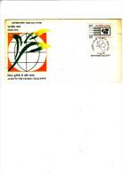 INDIA  1993 - Annullo Speciale Illustrato Su FDC - Yv. 1205 - Pavoni