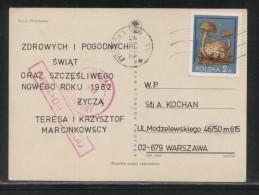 POLAND 1981 CHRISTMAS GREETINGS PC ZYRARDOW TO WARSZAWA EARLY USE OCENZUROWANO CENSORED PINK  CACHETS CENSOR STATION 147 - 1944-.... República