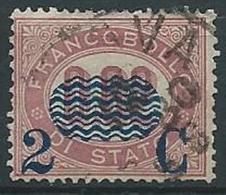 1878 REGNO USATO SOPRASTAMPATO 2 CENT SU 2 CENT - ED554 - 1861-78 Vittorio Emanuele II