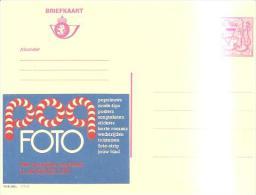 79544)intero Postale Pubblicitario Pop Foto Het Grootste Popblad In De BENELUXfr.7,5 - Werbepostkarten