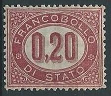 1875 REGNO SERVIZIO DI STATO 20 CENT SENZA GOMMA - ED582 - Servizi