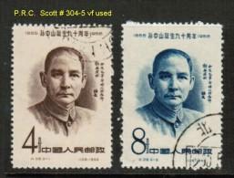 P.R.C.   Scott  # 304-5 VF USED - 1949 - ... People's Republic