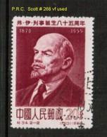 P.R.C.   Scott  # 268 VF USED - 1949 - ... People's Republic