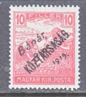 Hungary BANAT-BACSKA   10 N 29   * - Banat-Bacska