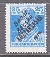Hungary BANAT-BACSKA   10 N 32   * - Banat-Bacska