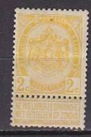 PGL D0317 - BELGIE Yv N°54 * - 1893-1907 Coat Of Arms