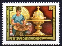 LEBANON 1973 Air. Lebanese Handicrafts - 50p. - Metal-working  MNG - Libanon