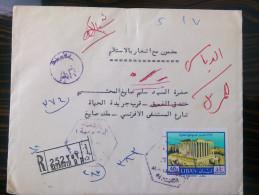Lebanon 1969 Nice Registered Cover Sent & Returned, Cancelled Beyrouth AL YASSOUYIAH - Lebanon
