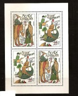 République Tchèque 1994 N° 35 / 6 X 2 ** Europa, Marco Polo, Animaux, Découvertes, Autruche, Éléphant, Serpent, Poisson - Czech Republic