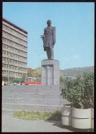 Stationery Mint 1983 Card USSR RUSSIA Sculpture Monument Griboedov Poet Composer Music Yerevan Armenia Tram Railway - 1923-1991 USSR
