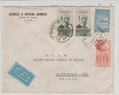 SYRIE - 1947 - ENVELOPPE Par AVION De DAMAS Avec TIMBRE FISCAL Pour LYON - Syrie