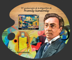 Nig14124b Niger 2014 Painting Wassily Kandinsky S/s - Arts