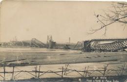 WWI - Battle Of The Piave River (IMG0038) - 25.01.1918, Bridge Ponte Di Piave - Weltkrieg 1914-18
