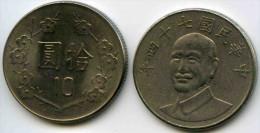 Taiwan 10 Yuan 74 ( 1985 ) KM 553 - Taiwan