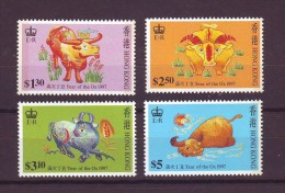Year Of The Ox Hong Kong 4 MNH Stamps 1997 - 1997-... Chinese Admnistrative Region