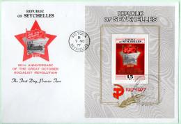 Seychelles FDC X05 - 07.11.1977 October Socialist Revolution Oktoberrevolution - Seychelles (1976-...)
