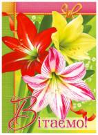 """LILY FLOWERS. """"CONGRATULATE!"""" (Ukraine. Unused Postcard) - Verjaardag"""