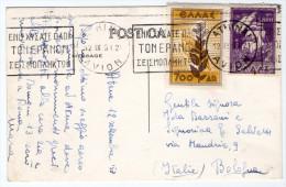 GRECE/GRECIA/GREECE - SUNION / SOUNION LE TEMPLE - 1953 - Grecia