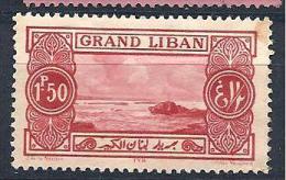 GR-LIBAN  N° 57  NEUF* - Neufs
