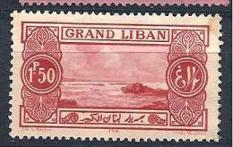 GR-LIBAN  N° 57  NEUF*