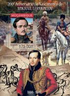m14122b Mozambique 2014 Painting Mikhail Lermontov s/s Horse