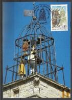 PREMIER JOUR  . LAMBESC. LE JACQUEMARD  . 9 OCTOBRE 1993 . LAMBESC . - FDC