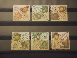 GABONAISE - TAXE 1962 FRUTTI 12 Valori -NUOVI(++)-TEMATICHE - Gabon (1960-...)
