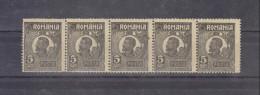 1920/1927 -  FERDINAND I  Mi No 265 Et Yv 265    X 5 MNH - Ungebraucht