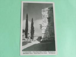 TARRAGONA - Paseo Arqueologico :detalle - Tarragona