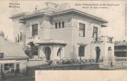 Russia Moscow Style Moderne Villa Ryabushinski By Fjodor Schechtel, Sent 1903 St. Petersburg To Vienna (l142) - Russie
