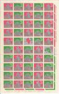 Japan 1961 Antituberculosis Seals Full Sheet Of 50 Flowers - Erinnophilie