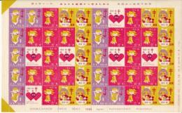 Japan 1959 Antituberculosis Seals Full Sheet Of 50 Children, Hearts - Erinnophilie