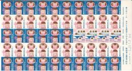 Japan 1960 Antituberculosis Seals Full Sheet Of 50 Girl, Vehicles - Erinnophilie