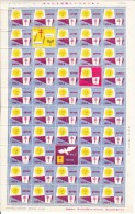 Japan 1955 Antituberculosis Seals Full Sheet Of 50 Sun, Dove - Erinnophilie