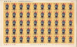 Japan 1953 Antituberculosis Seals Full Sheet Of 50 Boy In Winter Clothes - Erinnophilie